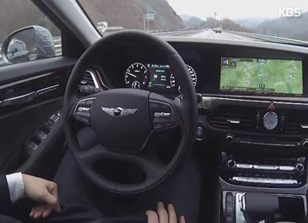 أول تجربة لتسيير سيارة ذاتية القيادة طورتها جامعة سيول