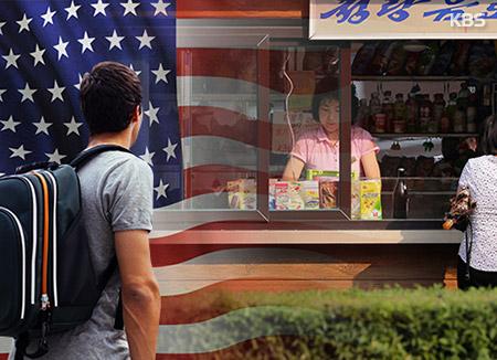 Radio Free Asia: Dutzende US-Amerikaner in Nordkorea unterwegs