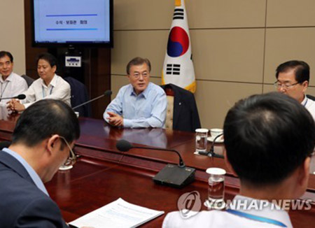 Moon Orders Introduction of Blind Screening Employment in Public Sector