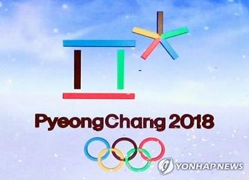 平昌冬季五輪 独立機関でドーピング検査