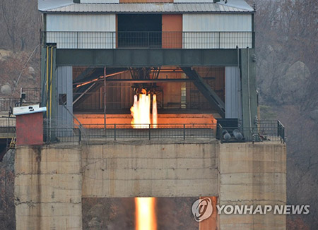 'N. Korea Conducts Another Rocket Engine Test'