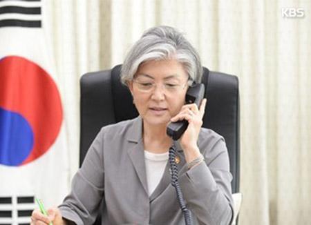 La1ère conversation téléphonique entre Kang Kyung-hwa et Rex Tillerson