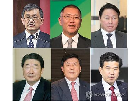 [경제] 방미 경제인단 권오현·정의선·최태원·구본준 등 52명 확정