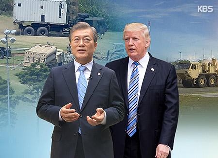 El Senado estadounidense intenta reforzar la visita presidencial de Moon Jae In