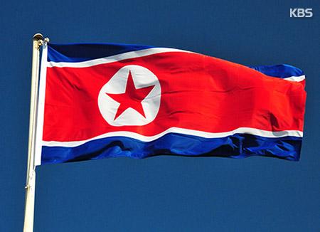 Pyongyang appelle à nouveau Séoul à arrêter ses exercices militaires conjoints avec Washington