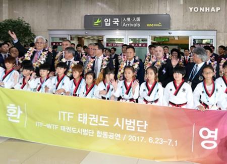 انطلاق فعاليات البطولة الدولية للتايكوندو