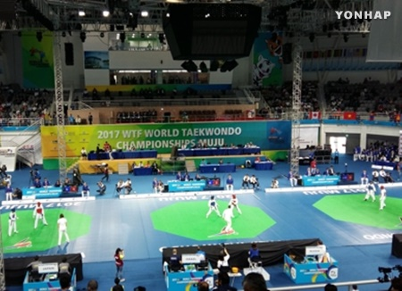 Muju World Taekwondo Championships Kick off