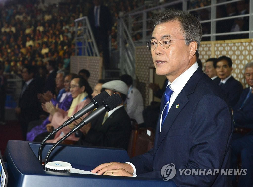Pres. Moon Proposes Inter-Korean Single Team for Pyeongchang Olympics