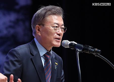 Políticos de EEUU piden la comparecencia de Moon Jae In en el Congreso