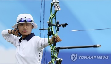S. Korea Wins Men's, Women's Compound Team Titles at Archery World Cup