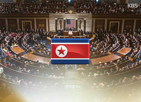 """FATF """"북한과 사실상 거래중단…최고수준 제재 유지"""""""
