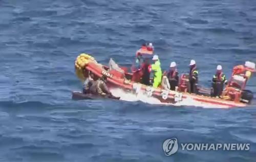 S. Korea Rescued N. Korean Ship Carrying 8 Crew Last Week