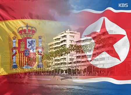 Nordkoreanische Beamte nehmen Anschauungsunterricht in spanischen Urlaubsorten