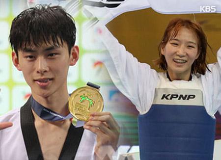 Kim Tae-hun gewinnt das dritte Mal in Folge Gold bei Taekwondo-Weltmeisterschaften