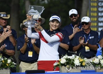 Ryu So-yeon Claims Second LPGA Tour Win This Season