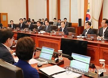 Tổng thống chỉ định tân ứng viên cho vị trí Bộ trưởng Tư pháp