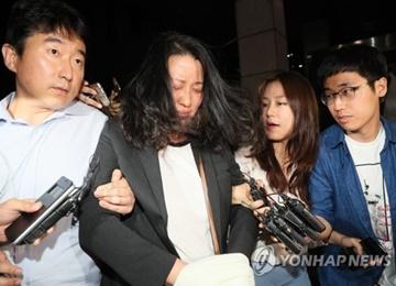 القبض على صاحبة الادعاءات المختلقة ضد الرئيس مون
