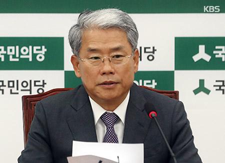 Kim Dong-cheol: Tuduhan Palsu Timbulkan Kekacauan Negara
