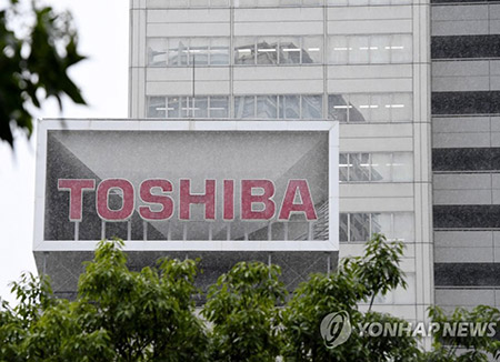 Toshiba Persiapkan Kontrak Penjualan Usaha Semikonduktornya