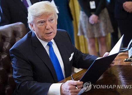 Трамп: ядерная проблема СК требует скорейшего решения