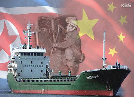 انخفاض حجم التجارة بين كوريا الشمالية والصين لثلاثة أشهر متتالية