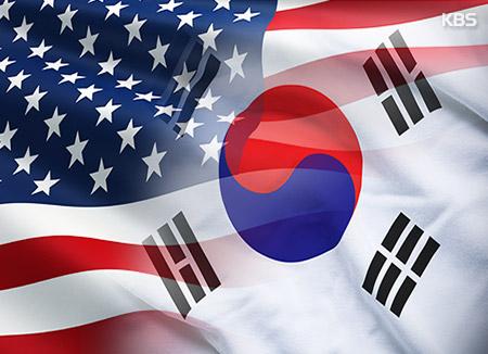 政府  「韓米FTAが米の対韓貿易赤字の原因ではない」