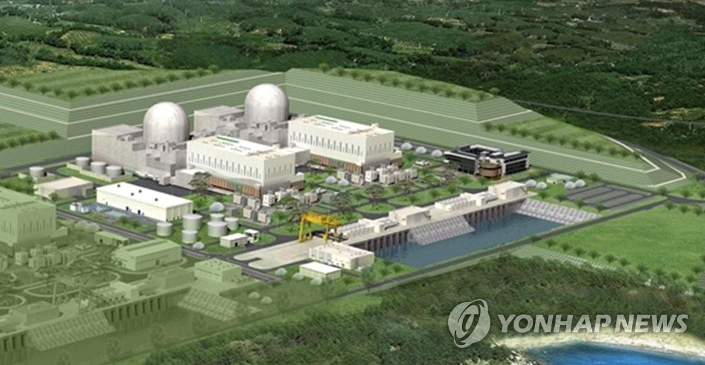S. Korea to Suspend Construction of 2 Nuclear Reactors