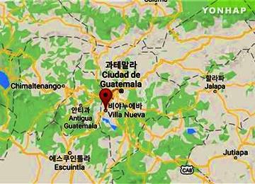 مقتل عامل كوري وإصابة آخر في حادث سطو مسلح في غواتيمالا