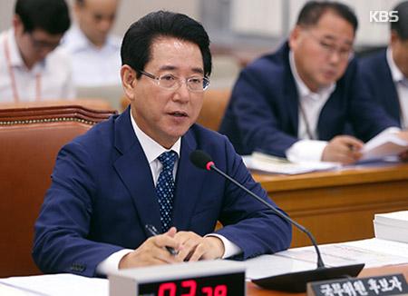 """김영록 """"쌀값 안정 위해 가능한 모든 수단 강구"""""""