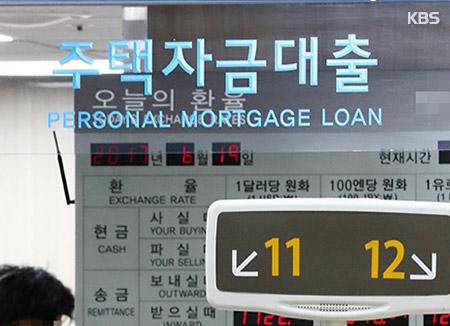 '빚 내서 주택 구입'...1분기 가계 여유자금 5.1조 원 줄어