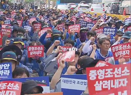 Aksi Demonstrasi Menyeluruh Serikat Buruh Dimulai 28 Juni