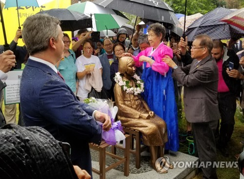 Statue Unveiled Outside Atlanta to Remember Victims of Japan's Sex Slavery
