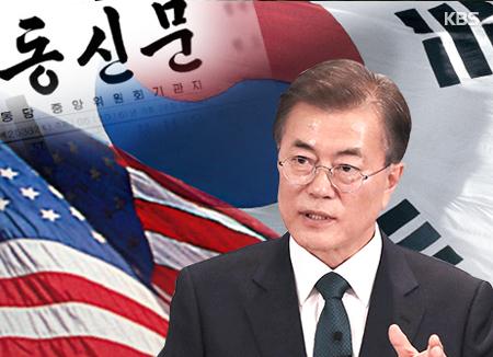 文大統領のベルリン演説 北韓が否定的反応