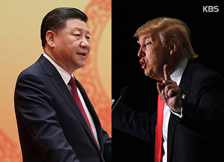 Trump's ever-changing views on China