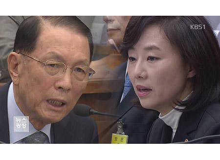 ブラックリスト作成 元閣僚ら4被告に懲役3~7年求刑