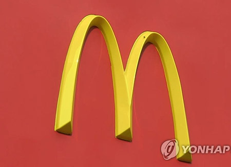 McDonald's Korea to Cooperate with Prosecution over 'Hamburger Disease' Scandal
