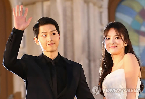 Song Joong-ki and Song Hye-kyo to Wednesday in October