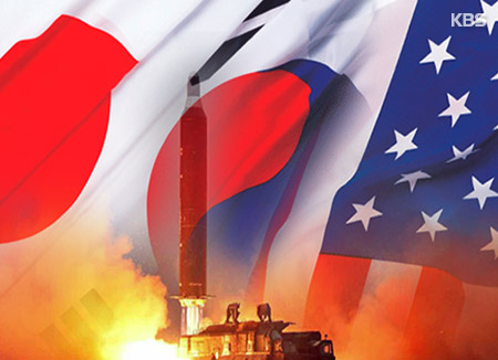 Nuclear Envoys of S. Korea, US, Japan to Meet in Singapore