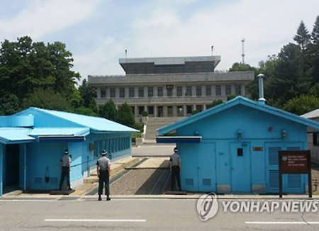 S. Korea Likely to Propose Inter-Korean Military Talks This Week