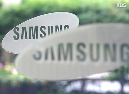 Bénéficie net historique au 2ème trimestre pour Samsung — Corée du Sud