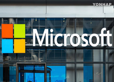Finaliza el soporte para usuarios de Windows 7