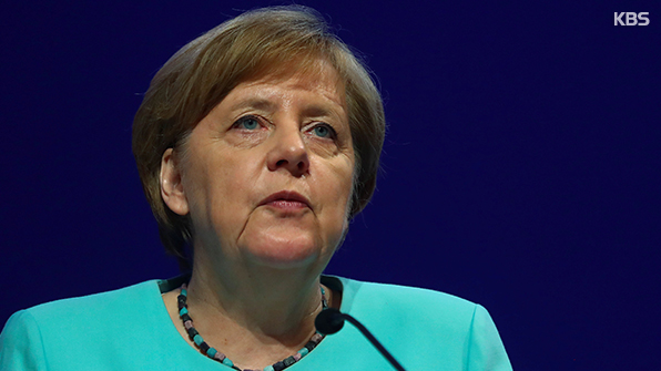 Merkel: Doing Everything Possible to Ease Tensions on Korean Peninsula