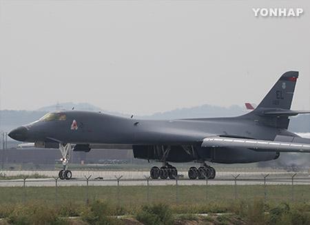 Bombarderos estadounidenses realizaron maniobras aéreas en la frontera de Corea del Norte