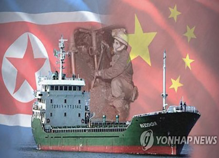Chinese Customs reports imports drop from North Korea