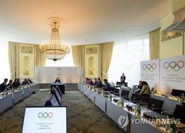 IOC 「北韓の平昌五輪参加に最善尽くす」