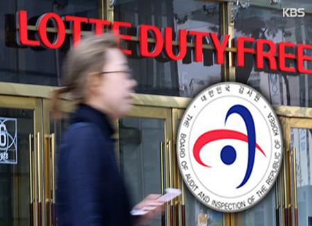 免税店事業者選定 関税庁が不正介入か
