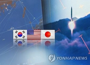 Army Chiefs of S. Korea, US, Japan Discuss N. Korea in Seoul