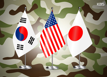 韓日米3か国の軍制服組トップ  今週中に協議