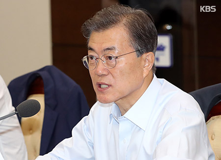 President Moon Plans to Meet with Leaders of 5 Major Political Parties