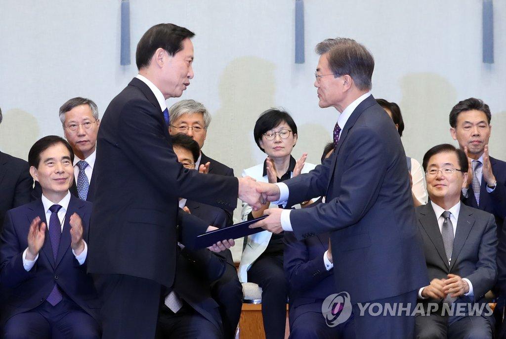 国防部長官に宋永武氏任命 雇用労働部長官候補は辞退